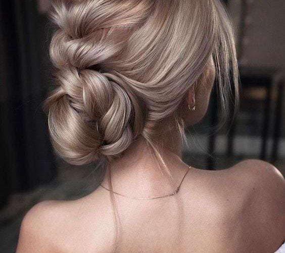 Cum Sa Alegem Coafura Potrivita Pentru Nunta Magazin De Moda